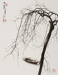 Don Hong-Oai: Napping Guangdong, 1984