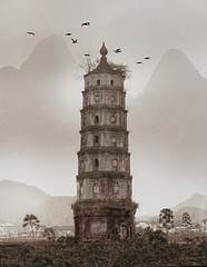 Don Hong-Oai: Pagoda, Hunan, 1990 (no calligraphy)