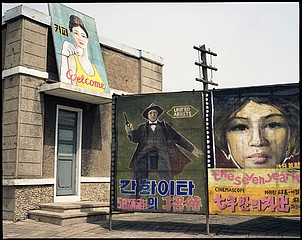 Hiroshi Watanabe: Japanese Movie Set, Korean Film Studio, North Korea