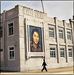 Hiroshi Watanabe: Movie Billboard, Jonsun Co-operative Farm, North Korea