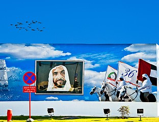 Jeffris Elliott: Birds and National Poster in Abu Dhabi, 2008