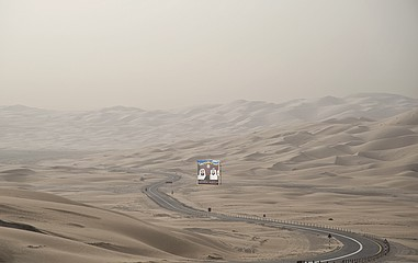 Jeffris Elliott: Billboard of Two Sheiks in Desert, 2008