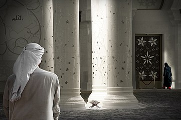 Jeffris Elliott: Koran in Mosque, 2008