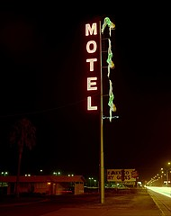 Steve Fitch: Starlite Motel, Mesa, Arizona, December 28, 1980