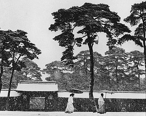 Werner Bischof: Shinto Priests in the Garden of the Meji Temple, 1951