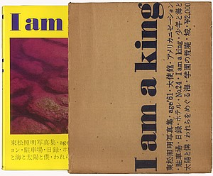 Shomei Tomatsu: I am a King (in rare slipcase!)