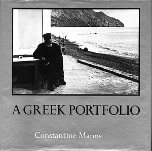 Constantine Manos: Greek Portfolio, SIGNED