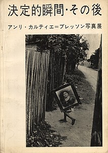 Henri Cartier-Bresson: Rare 1966 Japanese Exhibition Catalogue