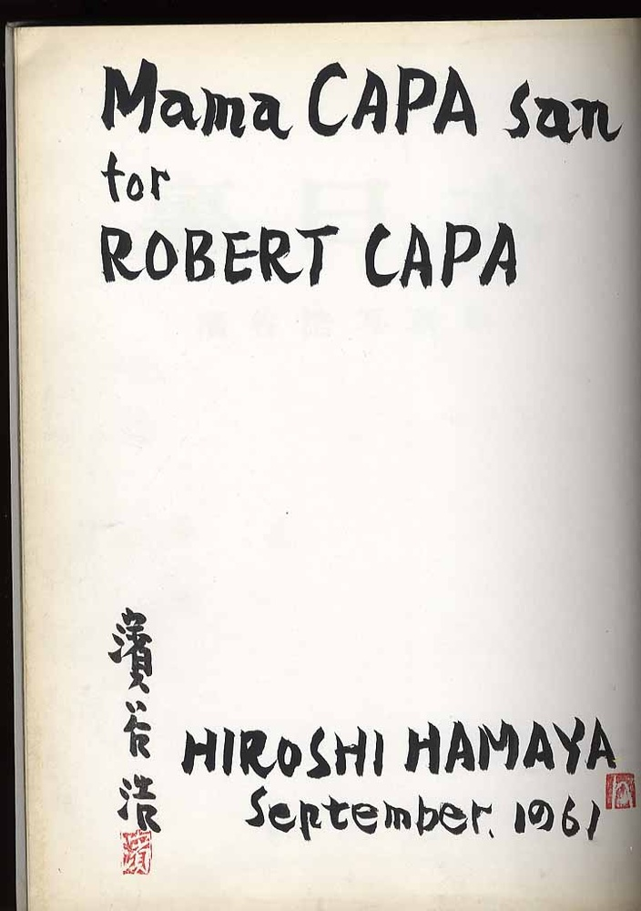 Hiroshi Hamaya: Ura Nihon (One-of-a-Kind, Inscribed Association Copy!!)