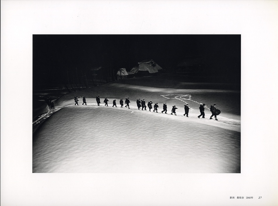 SIGNED Hiroshi Hamaya Fifty Five 55 Years of Photography Photographs Magnum PB