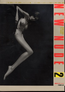 New Nude2: From Nude to Naked [Fukase, Uelsmann, Samaras, Bellmer & Many Others!! ]