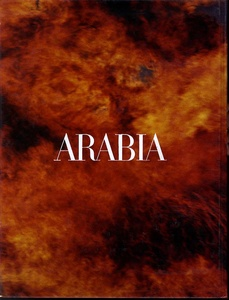Kishin Shinoyama: Arabia (SIGNED)