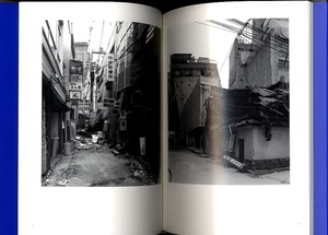 Ryuji Miyamoto: Kobe 1995--After the Earthquake
