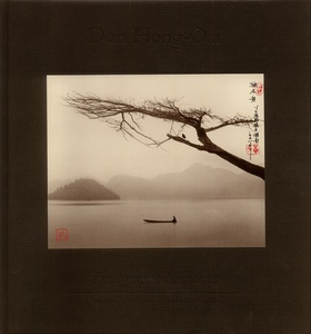Don Hong-Oai: Photographic Memories