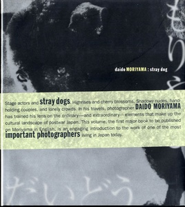 Daido Moriyama Stray Dog (SIGNED)