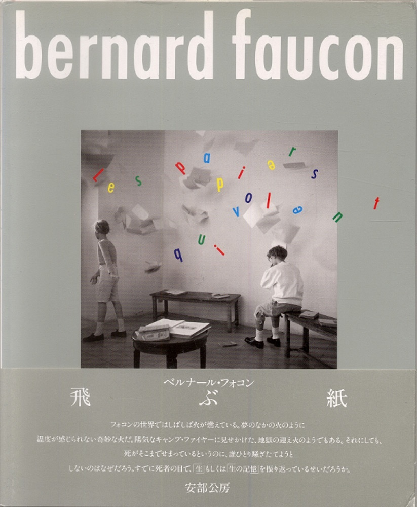 Bernard Faucon: Les Papiers Qui Volent (Papers That Fly)