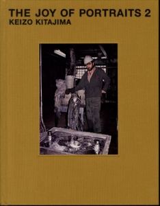 Keizo Kitajima: The Joy of Portraits (SIGNED, Limited Edition)