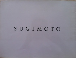 Hiroshi Sugimoto (Dioramas, Theaters, Seascapes--1st Monograph! Rare 1988 Exhibition Catalogue)