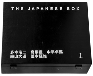 The Japanese Box (Limited Edition Collection of Landmark Provoke Era Books)  + SPECIAL BONUS!