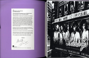 Daido Moriyama: TKY (SIGNED Limited Edition)