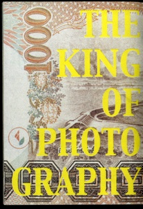 Tiane Doan na Champassak: The King of Photography (SIGNED)