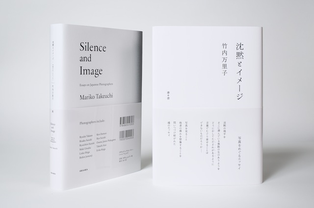 Silence And Image