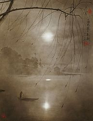 © Don Hong-Oai
