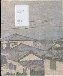 from the book Haiiro