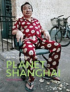 Justin Guariglia: Planet Shanghai
