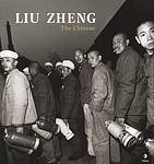Liu Zheng: The Chinese