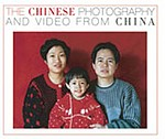 : The Chinese: Photography and Video from China
