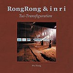 Rong Rong and Inri: Tui-Transfiguration