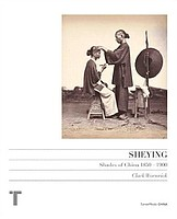 Clark Worswick: Sheying