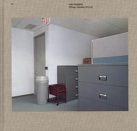 Lars Tunbjork: Office / Kontor