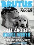 Bruce Weber: Brutus 576 2005 8/15