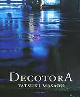 Tatsuki Masaru: Decotora
