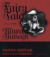 Miwa Yanagi: Fairy Tale