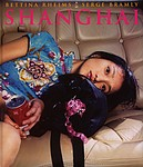 Bettina Rheims: Shanghai