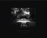 Eiji Ina: Emperor of Japan