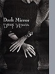 Lisa Kanemoto: Dark Mirror