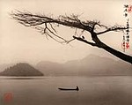 Don Hong-Oai: Photographic Memories - Signed