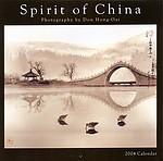 Don Hong-Oai: Spirit of China Wall Calendar