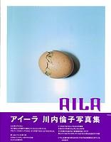 Rinko Kawauchi: Aila