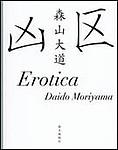 Daido Moriyama: Kyoku / Erotica