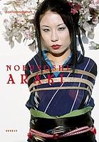 Nobuyoshi Araki: Araki Meets Hokusai