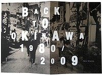 Keizo Kitajima: Back to Okinawa