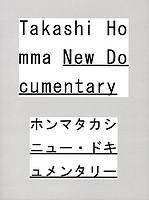 Takashi Homma: New Documentary