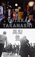 Yutaka Takanashi: Yutaka Takanashi