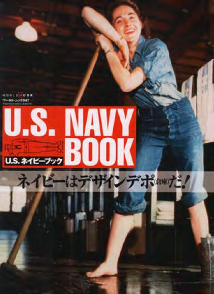 le lU.S. Navy Book