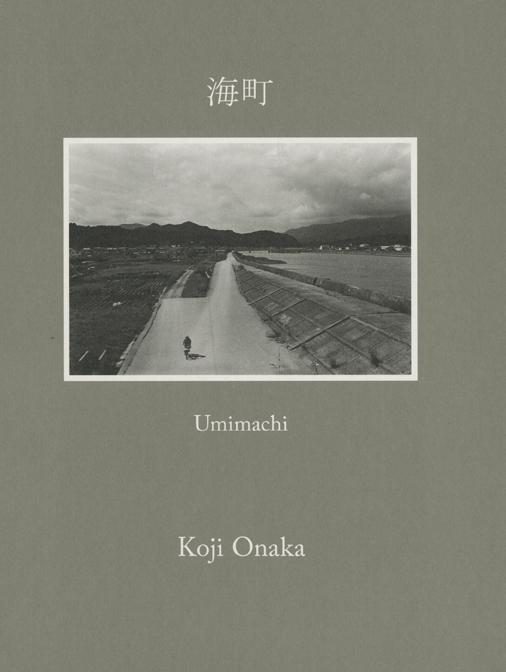 Umimachi